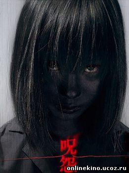 девочка в черном